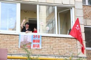 Самарцы спели песню День Победы
