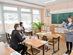 Они понадобятся, если к моменту проведения экзаменов на той или иной территории будут сохраняться ограничения.