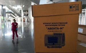 Применение аппаратов, приостановлено до конца расследования, заявили в больнице Святого Георгия в Санкт-Петербурге.