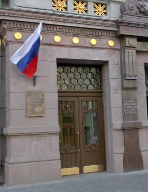 В Минкультуры рассказали, когда в России могут открыться музеи