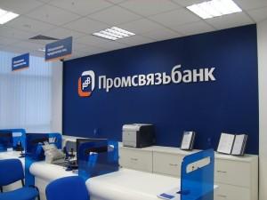 Клиенту не нужно посещать офис банка для подачи заявки. Все необходимые документы можно предоставить онлайн.