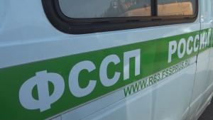 Житель Самарской области заплатил штраф, чтобы не лишиться автомобиля