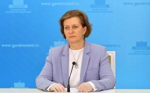 В последние 11 дней наблюдается незначительный прирост новых случаев коронавируса. По ее словам, на сегодняшний день в России удалось остановить заболеваемость.