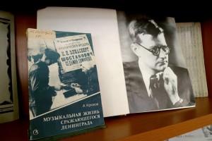 СОУНБ приглашает послушать Дмитрия Шостаковича.