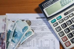 Малоимущим семьям Самарской области, которые получают субсидии на оплату «коммуналки», в полном объеме компенсируют расходы по ЖКУ за апрель.