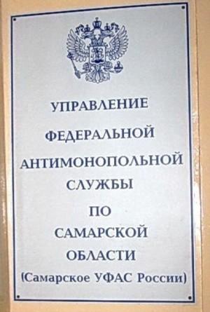 Самарский парк-отель показал в рекламе нацистскую атрибутику