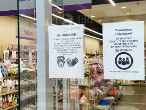 В торговых центрах Самары начали считать покупателей