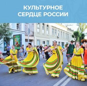 Это одно из трех направлений переформатированного с нынешнего года проекта «Культурное сердце России».