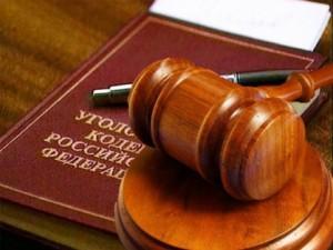 Он организовал незаконную выплату премий себе и еще пятерым сотрудникам ООО на общую сумму более 4 миллионов 330 тысяч рублей.