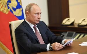 Владимир Путин в режиме видеоконференции провёл совещание о ситуации в системе образования в условиях распространения новой коронавирусной инфекции.