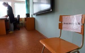 Владимир Путин провел совещание по ситуации в системе образования, а также назвал дату проведения ЕГЭ. Что будет с экзаменами и выпускниками в 2020 году.