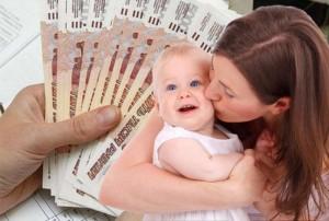 Для получения этих выплат любой из родителей должен оформить заявление на портале Госуслуг.