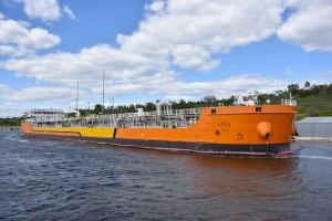 На Сызранском НПЗ стартовало производство высокоэкологичного судового топлива