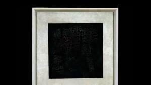 Черный квадрат Малевича приедет в Самару
