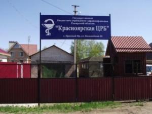 В Самарской области спасатели помогли подростку снять кольцо с руки