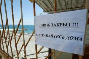 По словам главы республики Сергея Аксенова, если граждане не готовы оплатить сумму сразу, то в дальнейшем с них должны взыскивать эти средства.