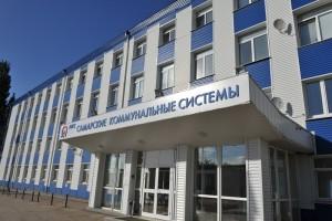 РКС-Самара снова ждут должников и участников амнистии
