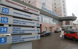 """Уполномоченный по правам ребенка в Москве сообщила, что дело девочки, которую с рождения не забирали из перинатального центра """"Мать и дитя"""", закончилось благополучно."""