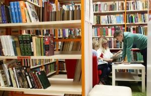 """""""...детская библиотека руководствуется исключительно творческими заслугами детских писателей и художников-иллюстраторов детской книги, не принимая во внимание их личные качества."""""""