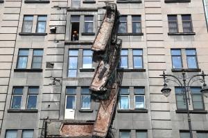 В результате происшествия никто не пострадал, сообщил источник в экстренных службах.