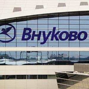 """Аэропорт """"Внуково"""" приступил к поэтапному снятию ограничений, введенных из-за Covid-19"""