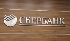 Сбербанк первым в России запустил сервис удаленного открытия счета эскроу