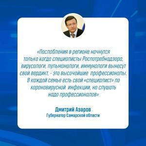 Об этом рассказал Дмитрий Азаров в прямом эфире программы «Главная тема».