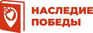 С 1 по 7 июня проходит познавательная викторина, посвященная дню города Тольятти, которому в этом году исполняется 283 года.