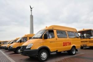 33 школы Самарской области пополнят свои автопарки