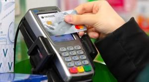 Эта мера принята для поддержки малого и среднего бизнеса, а также для того, чтобы покупатели могли оплачивать товары безопасным бесконтактным способом.