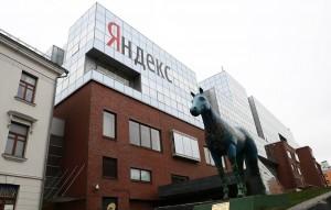 """Ранее издание The Bell со ссылкой на источники написало, что """"Яндекс"""" и Сбербанк прекратят партнерство по """"Яндекс.Маркету"""" и """"Яндекс.Деньгам""""."""