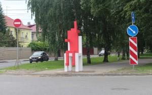 РКС-Тольятти установили Красного Человека в Центральном районе Тольятти