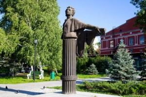 На территории региона Пушкинский день пройдет в онлайн-формате.