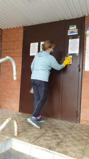 В Тольятти продолжаются работы обслуживающих организаций по санитарной обработке