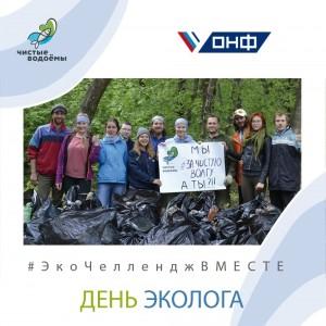 В Самарской области уборка береговой линии состоится 5-го июня в пятницу сразу на пяти площадках.