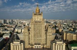 В Москве отметили, что Вашингтон продолжает голосовать против ежегодной резолюции ООН, осуждающей героизацию нацизма.