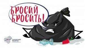 Самарский политех запустил экологический проект
