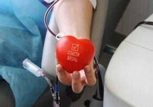 Акция пройдет с 8 по 15 июня в учреждениях службы крови региона.