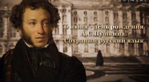 Стихотворение великого русского поэта о красоте женщины Дмитрий Азаров посвятил красоте Самарской области