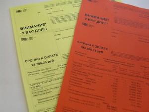 Клиенты-неплательщики Самарского филиала АО «ЭнергосбыТ Плюс» получили «желтые» и «красные» квитанции за тепло.