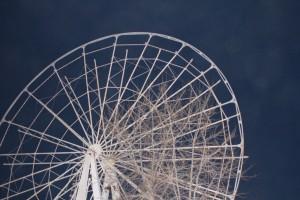 В Самаре власти пока не готовы демонтировать старое колесо обозрения в Парке Гагарина