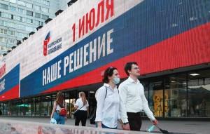 Неработающие в день общероссийского голосования граждане также сохранят свою заработную плату.
