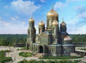 По православному календарю это День всех святых.