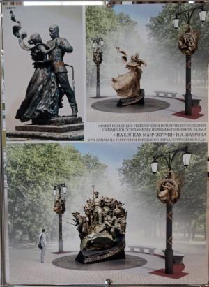 Уже скоро в Самаре появится скульптурная композиция, посвящённая вальсу «На сопках Маньчжурии»