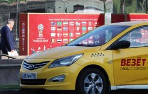 В ведомстве считают, что такая сделка привела бы к доминированию компаний на рынке такси более чем в половине регионов.