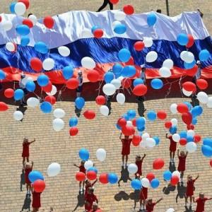 Сегодня отмечается День России