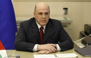 Михаил Мишустин подписал распоряжение, из которого следует, что россиянам не придется собирать справки для получения социальной поддержки.