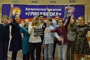 Номинация «Мы в ответе за тех,кого приручили» принесла участникам из Самарской области целых два призовых места.