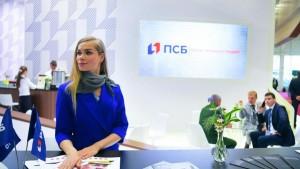Участники могут получить до 250 тысяч рублей на восстановление своего бизнеса, пострадавшего от кризиса в период пандемии.