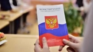 Подготовка к проведению общероссийского голосования по Конституции РФ стала главной темой заседания избиркома Самарской области.